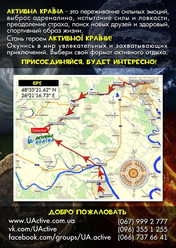 Знаменитый Каменец-Подольский