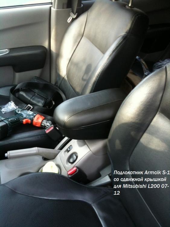 Armrest Armcik S1 Mitsubishi L200 Triton 2006-2012 подлокотник 3.JPG