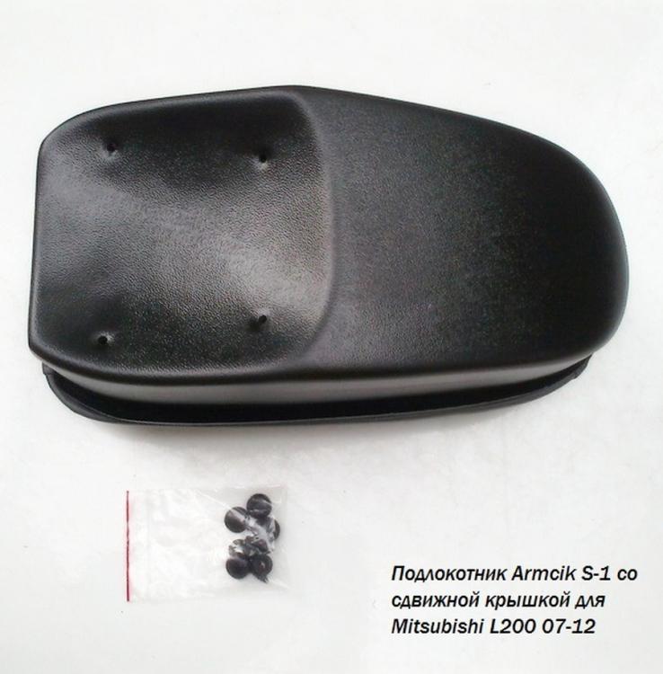 Armrest Armcik S1 Mitsubishi L200 Triton 2006-2012 подлокотник 21.jpg