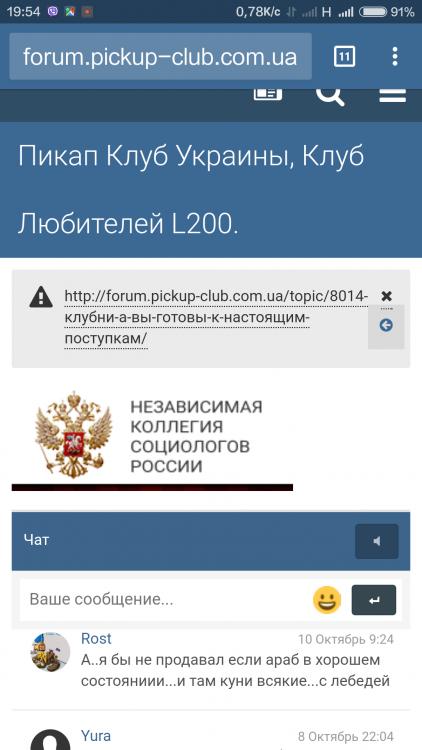 Screenshot_2017-05-20-19-54-33.png